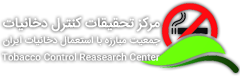 TCRC: Tobacco Control Research Center