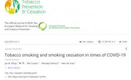 مصرف سیگار و ترک آن در دوران بیماری کووید-۱۹