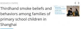 رفتارها و باورها درباره دود دست سوم در بین خانوادههای دارای کودکان مقطع ابتدایی در شانگهای