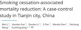 مرگ و میر مرتبط با ترک دخانیات؛ یک مطالعه مورد شاهدی در شهر تیانجین چین